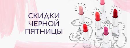 Lipsticks Offer on Black Friday Facebook cover – шаблон для дизайна