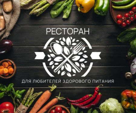 restaurant for lovers of healthy food poster Medium Rectangle – шаблон для дизайна