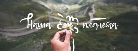 Eco Concept with Daisy Flower and Mountains Facebook cover – шаблон для дизайна