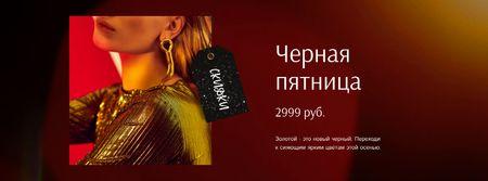 Black Friday Sale Woman in Shiny Dress Facebook Video cover – шаблон для дизайна