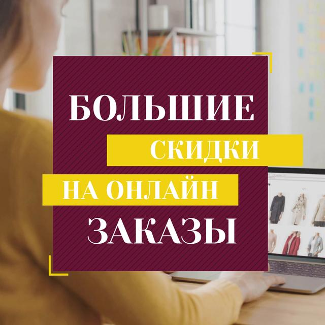 Consumerism Quote with Woman Shopping Online Animated Post – шаблон для дизайна
