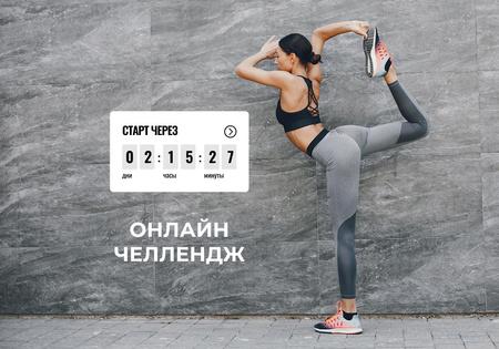 Girl Stretching for online challenge VK Universal Post Modelo de Design
