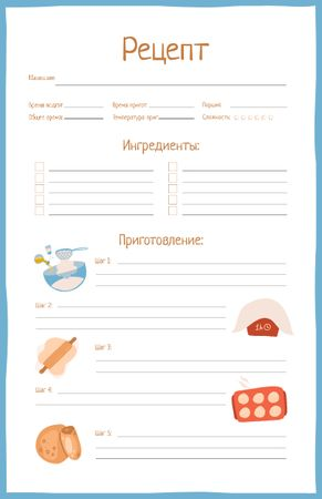 Dough Cooking Steps Recipe Card – шаблон для дизайна