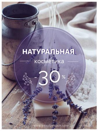 Natural skincare sale with lavender Soap Poster US – шаблон для дизайна