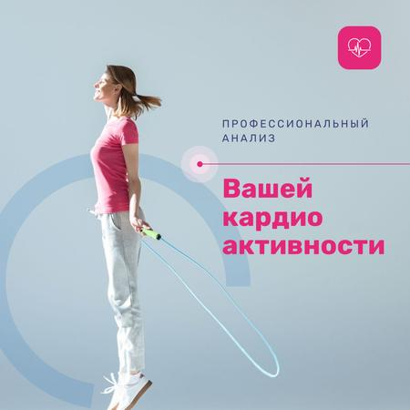 Sports App ad Woman jumping on Skipping Rope Instagram AD – шаблон для дизайна