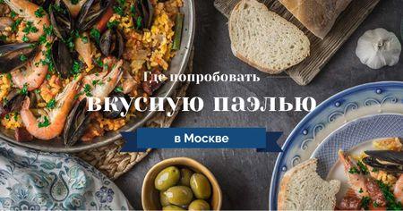 Spanish paella Dish on Table Facebook AD – шаблон для дизайна