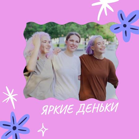 Happy Young Girls on a walk together Animated Post – шаблон для дизайна