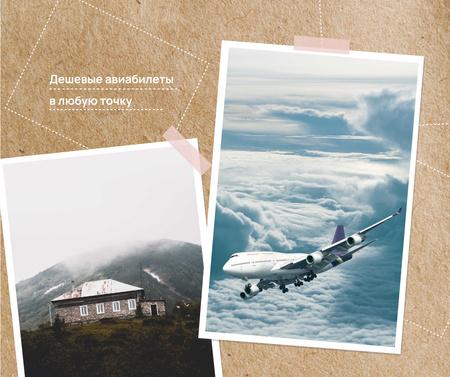 Plane flying to cabin in Mountains Facebook – шаблон для дизайна