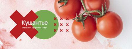 Ripe cherry tomatoes Facebook cover – шаблон для дизайна