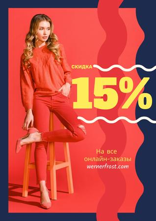 Young woman wearing red clothes Poster – шаблон для дизайна