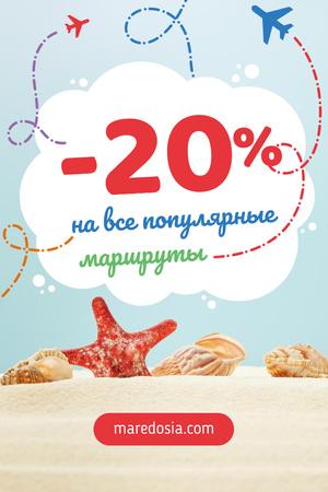 Travelling Tour Ad with Shells on Sand Pinterest – шаблон для дизайна