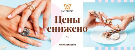Woman wearing Golden Rings Facebook cover – шаблон для дизайна
