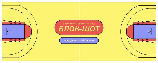 Streaming Platform Ad on Yellow Twitch Profile Banner – шаблон для дизайна