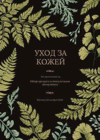 Skincare ad on Green fern leaves Invitation – шаблон для дизайна