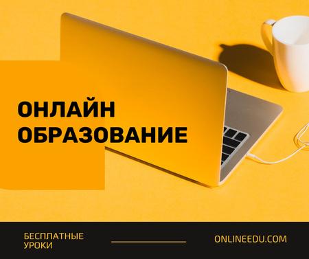 Online Education Platform with Laptop for Quarantine Facebook – шаблон для дизайна