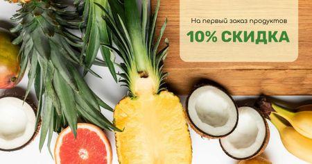 Food Store Offer Fresh Tropical Fruits Facebook AD – шаблон для дизайна