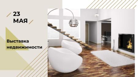 Construction Event with Modern Minimalistic Room FB event cover – шаблон для дизайна
