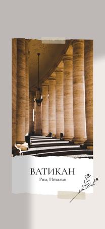 Ancient Vatican building Columns Snapchat Geofilter – шаблон для дизайна