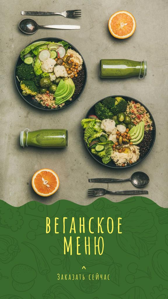 Healthy Food Offer with Vegetable Bowls Instagram Story – шаблон для дизайна