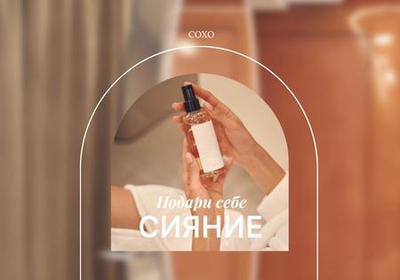 Modèle de visuel Beauty Ad with Woman holding Cosmetic Jar - VK Universal Post