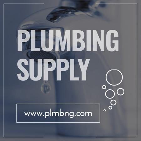 Plumbing supply Shop promotion Instagram ADデザインテンプレート
