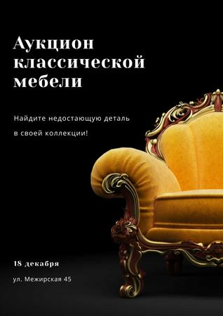Antique Furniture auction Poster – шаблон для дизайна