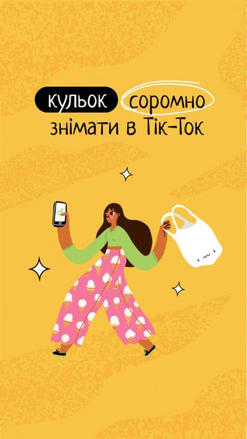 Eco Concept with Girl holding Plastic Bag Instagram Story – шаблон для дизайна