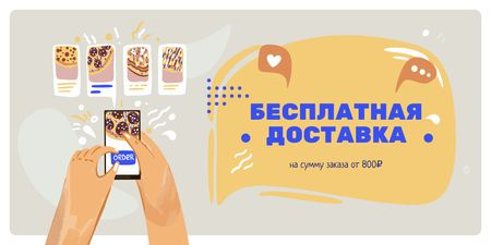 Pizza Delivery services deal Twitter – шаблон для дизайна