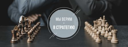 Quote on Chess table in front of Businessmen Facebook cover – шаблон для дизайна
