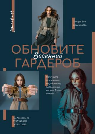 Woman in Stylish Outfit with accessories Poster – шаблон для дизайна
