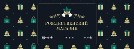 Christmas Store Offer with Fir Trees and Gifts Facebook cover – шаблон для дизайна