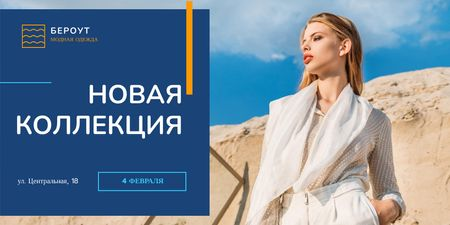 Fashion Collection Ad with Young Woman in Light Clothes Twitter – шаблон для дизайна