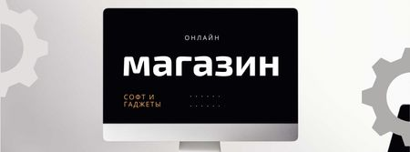 Computer on Working Table Facebook cover – шаблон для дизайна