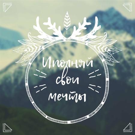 Top dream places with Mountain Landscape Instagram – шаблон для дизайна