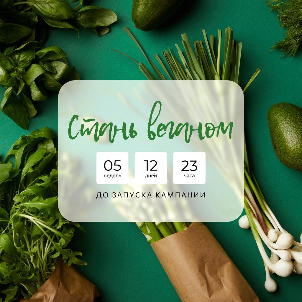 Vegan Lifestyle Campaign Launch Announcement Instagram – шаблон для дизайна