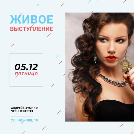 Live Performance Announcement Gorgeous Female Singer Instagram AD – шаблон для дизайна