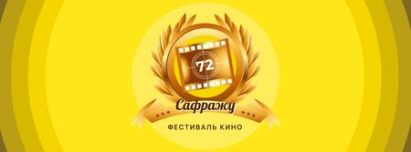 Film Festival Announcement with Palm Branch Facebook cover – шаблон для дизайна