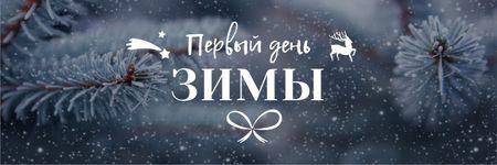 First day of winter lettering with frozen fir tree branch Twitter – шаблон для дизайна