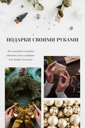 Handmade Gift Ideas with Woman Making Christmas Wreath Pinterest – шаблон для дизайна