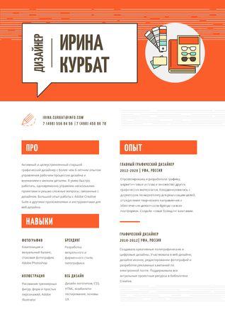 Professional Designer creative profile Resume – шаблон для дизайна