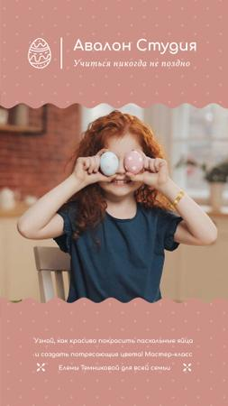 Child with Easter eggs Instagram Video Story – шаблон для дизайна