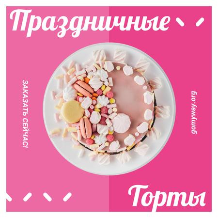 Bakery Promotion Sweet Pink Cake Instagram – шаблон для дизайна