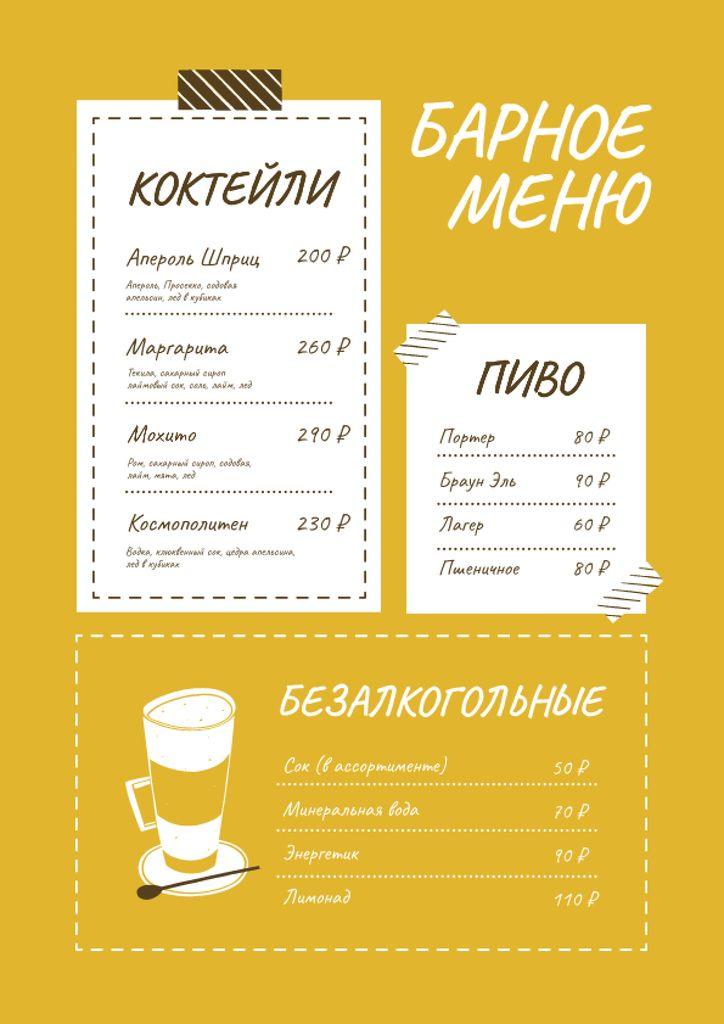 Bar drinks variety Menu – шаблон для дизайна