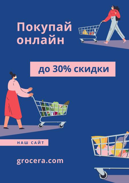 Online Shop Offer Women with groceries in baskets Poster – шаблон для дизайна