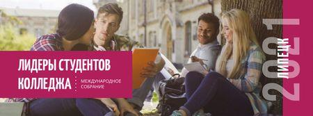 College student leaders International meetup Facebook cover – шаблон для дизайна