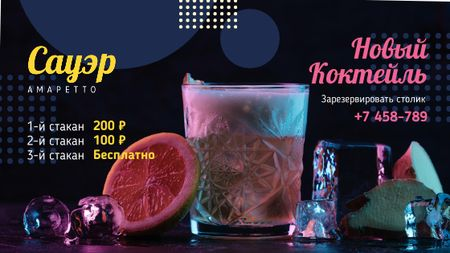 Cocktail Offer Glass with Drink and Citrus Title – шаблон для дизайна