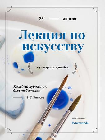 Art Lecture Series Brushes and Palette in Blue Poster US – шаблон для дизайна