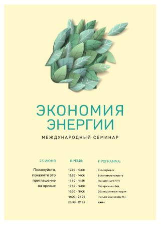 Head silhouette with green leaves Invitation – шаблон для дизайна