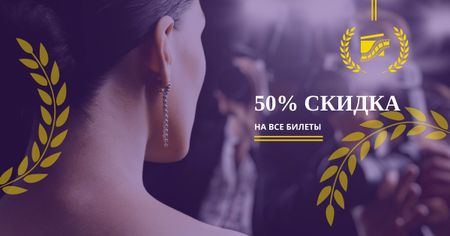 Festival Tickets sale with actress Facebook AD – шаблон для дизайна