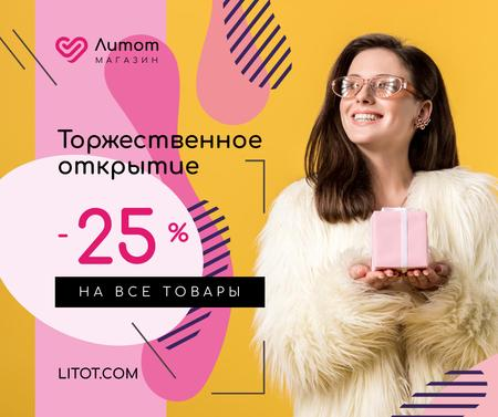 Store Opening Announcement Woman with Gift Box Facebook – шаблон для дизайна